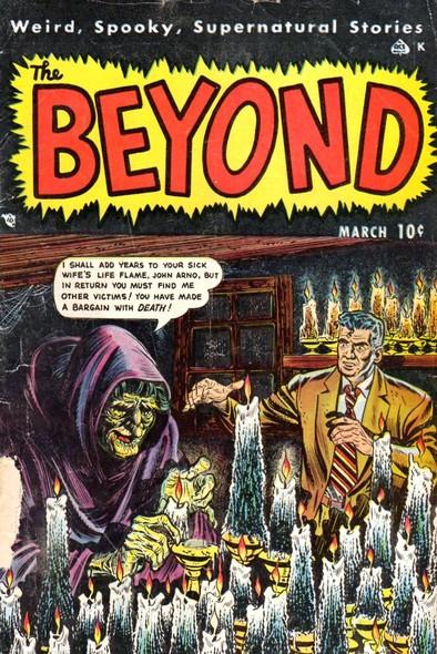 Beyond N°3