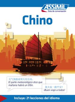 Chino - Guía de conversación | Lan Ye