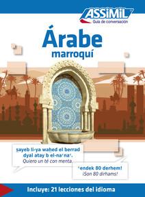 Árabe Marroquí - Guía de conversación   Quitout, Michel