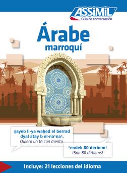 Árabe Marroquí - Guía de conversación | Michel Quitout