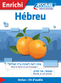 Hébreu - Guide de conversation | Shifra Jacquet-Svironi