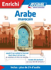 Arabe marocain - Guide de conversation | Quitout, Michel