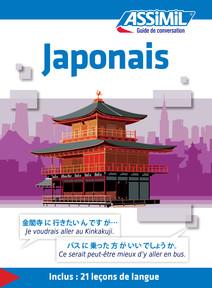 Japonais- Guide de conversation | Garnier, Catherine