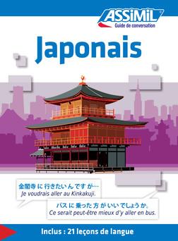 Japonais- Guide de conversation | Catherine Garnier