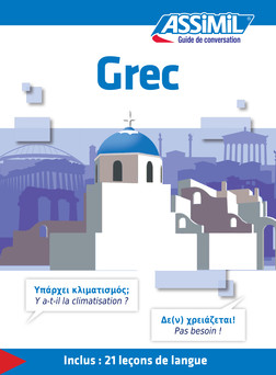 Grec - Guide de conversation | Jean-Pierre Guglielmi