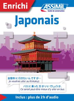 Japonais - Guide de conversation   Catherine Garnier