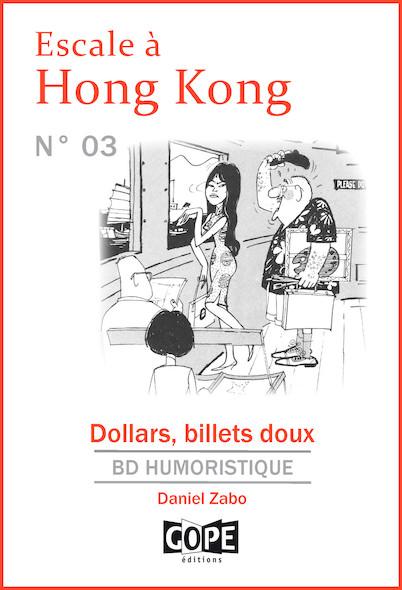 Escale à Hong Kong N°3 : Dollars, billets doux