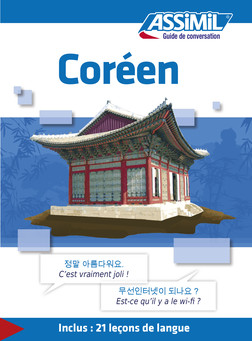 Coréen - Guide de conversation   Inseon Kim