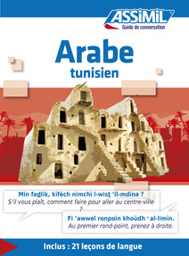 Arabe tunisien - Guide de conversation | Hnid, Mohamed