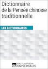 Dictionnaire de la Pensée chinoise traditionnelle