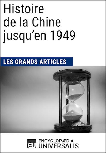 Histoire de la Chine jusqu'en 1949