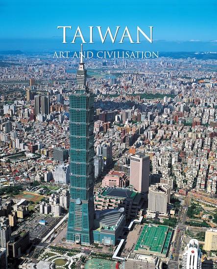 Taiwan Art & Civilization