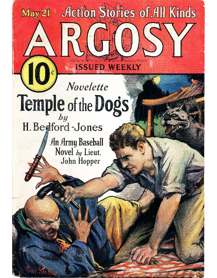 Temple Of The Dogs
