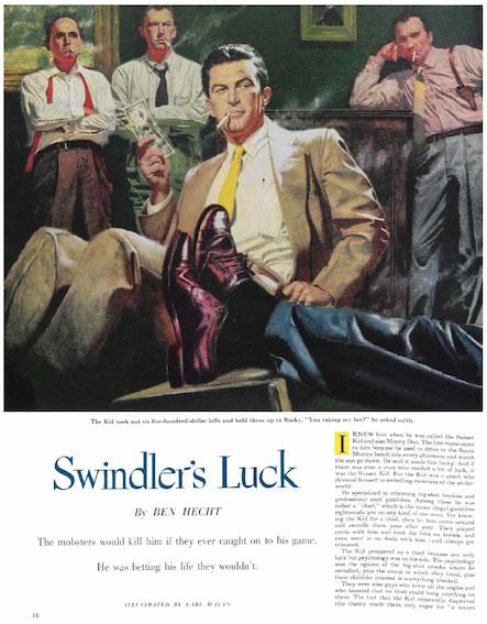Swinder's Luck (aka The Sunset Kid)