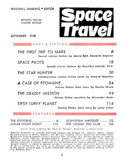 Tipsy-Turvy Planet