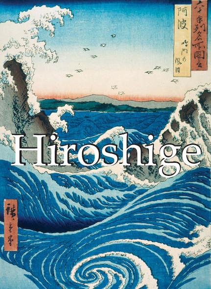 Hiroshige - Español