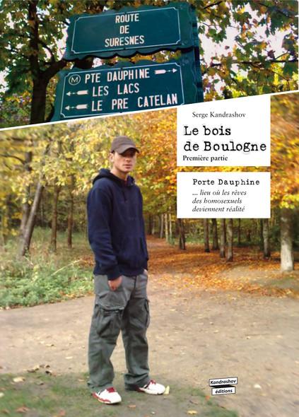 Le bois de Boulogne (roman gay) : Porte Dauphine