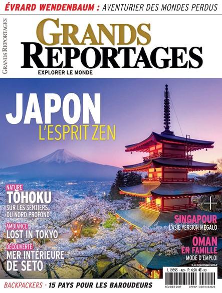 Grands reportages - Février 2017