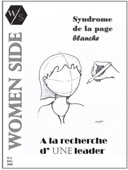 WOMEN SIDE - Décembre 2016