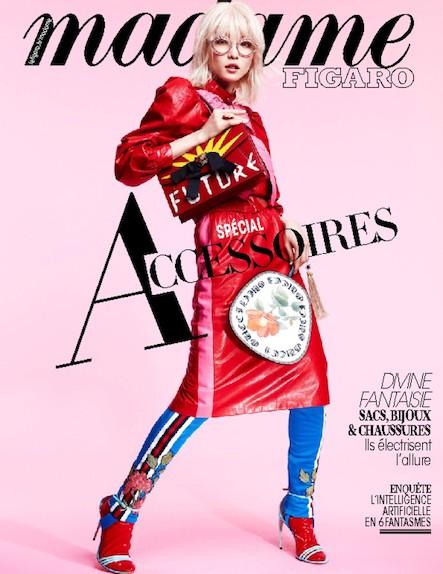 Madame Figaro - Mars 2017 N°2