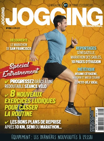 Jogging - Juin 2017