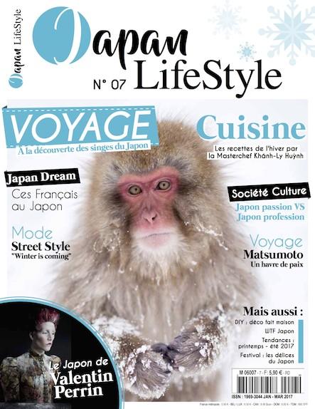 Japan Lifestyle - N°7