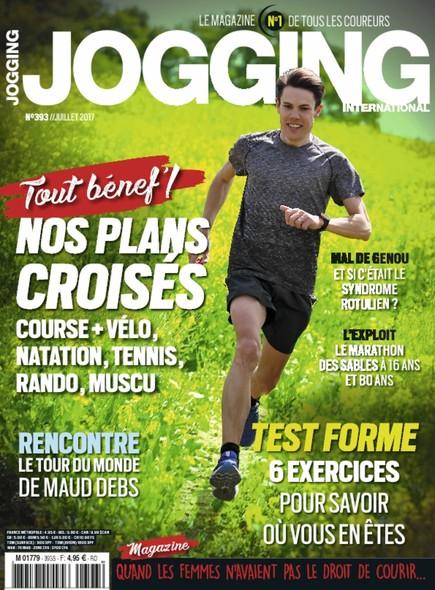 Jogging - Juillet 2017