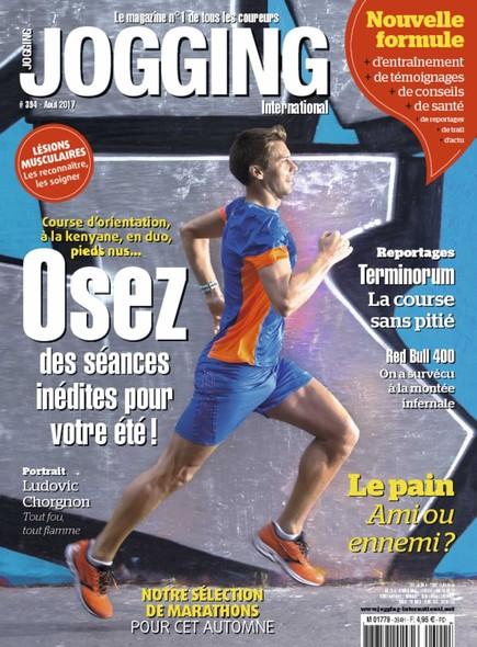 Jogging - Août 2017