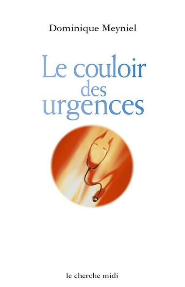 Le couloir des urgences