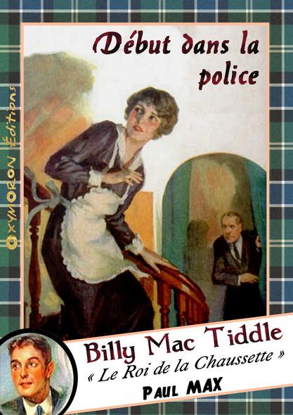Début dans la police
