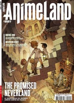 Animeland - N°221 |