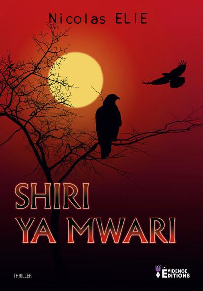 Shiri Ya Mwari