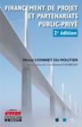 Financement de projet et partenariats public-privé