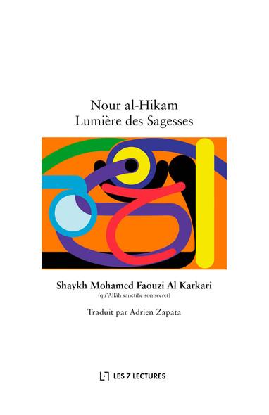 Nour al-Hikam Lumière des Sagesses