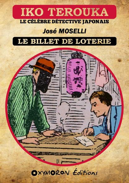 Iko Terouka - Le billet de loterie