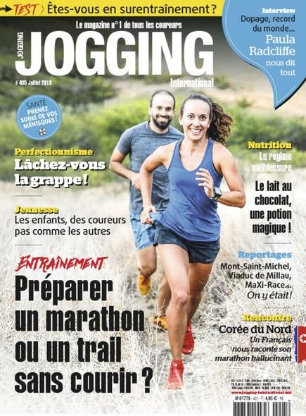 Jogging - Juin 2018