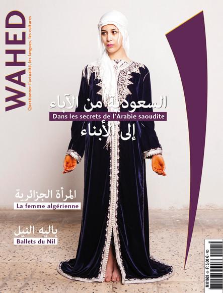 WAHED Magazine N°5