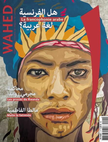 WAHED Magazine N°4