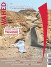 WAHED Magazine N°8