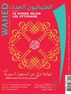WAHED Magazine N°9