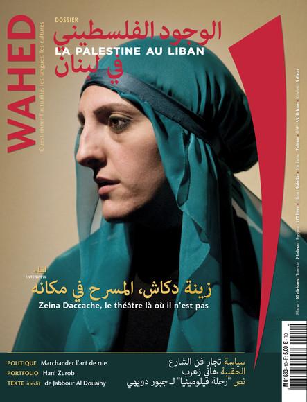 WAHED Magazine N°10
