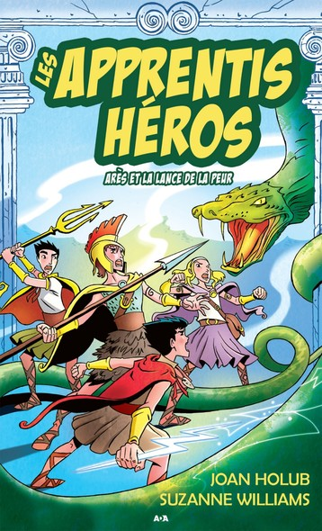 Les apprentis héros : Arès et la lance de la peur