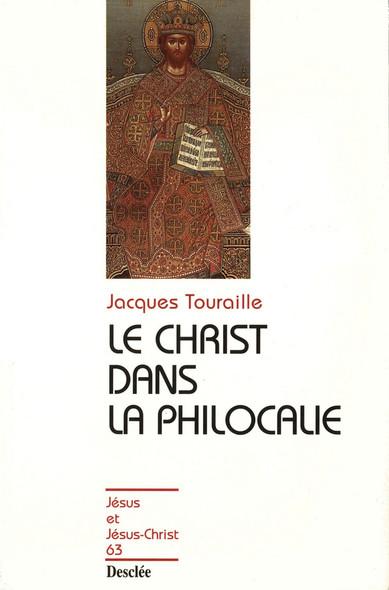 Le Christ dans la philocalie : JJC 63