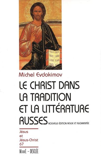 Le Christ dans la tradition et la littérature russes : Nouvelle édition revue et augmentée - JJC 67