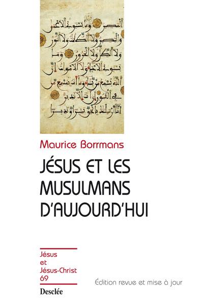 Jésus et les musulmans d'aujourd'hui