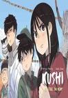 Kushi - 4 La fille du vent