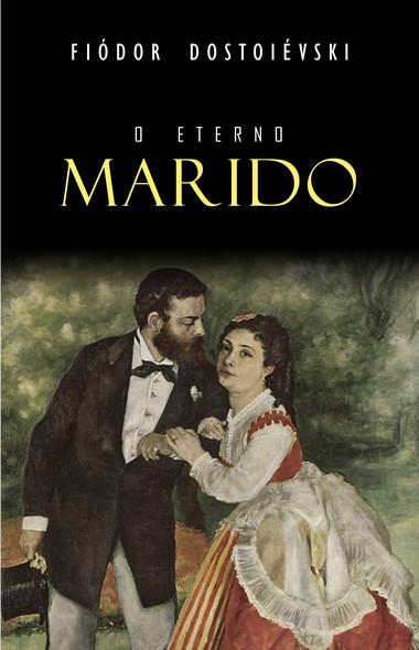 O Eterno Marido