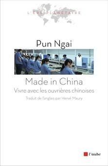 Made in China | Ngai Pun