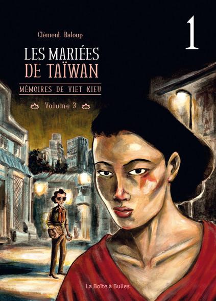 Partie 1 - Les Mariées de Taïwan