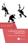 Le nouveau serment d'Hippocrate : Le théâtre à la rencontre de la médecine